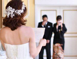 ☆花嫁の手紙☆