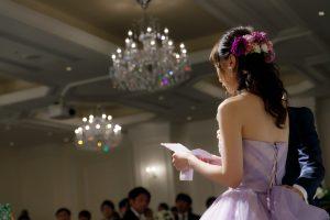 花嫁の手紙‥✉♥