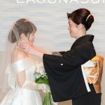 NEW NORMAL WEDDING♡